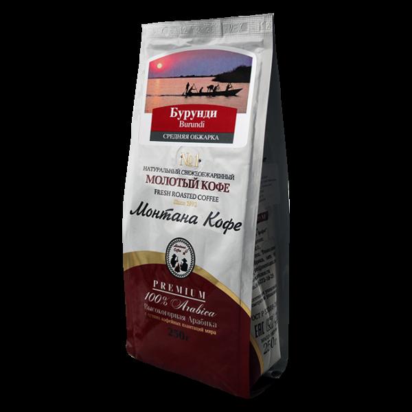 Кофе Монтана Бурунди 250 гр (крупный помол) Монтана кофе