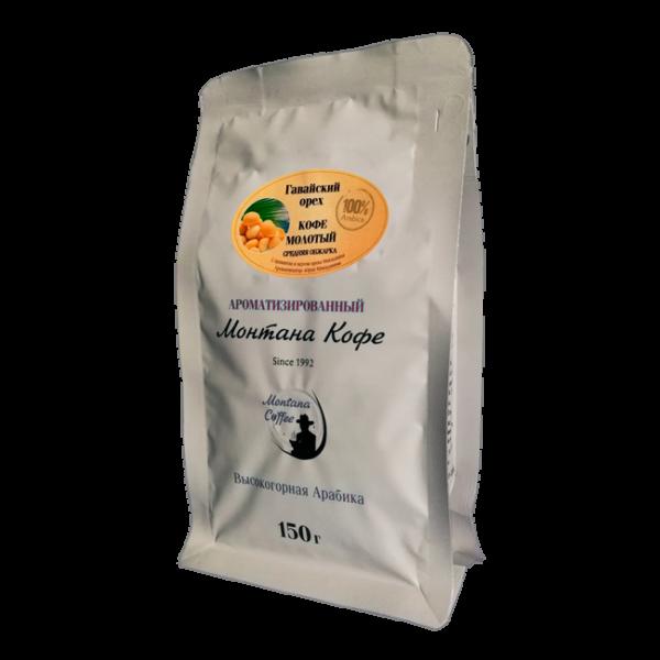 Кофе Монтана Гавайский орех 150 гр (молотый) Монтана кофе