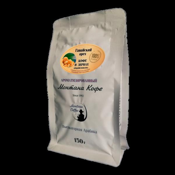 Кофе Монтана Гавайский орех 150 гр (в зернах) Монтана кофе