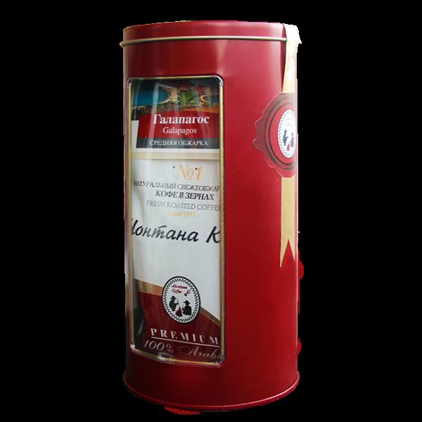 Кофе Монтана Галапагос 150 гр (в зернах) в тубе Монтана кофе