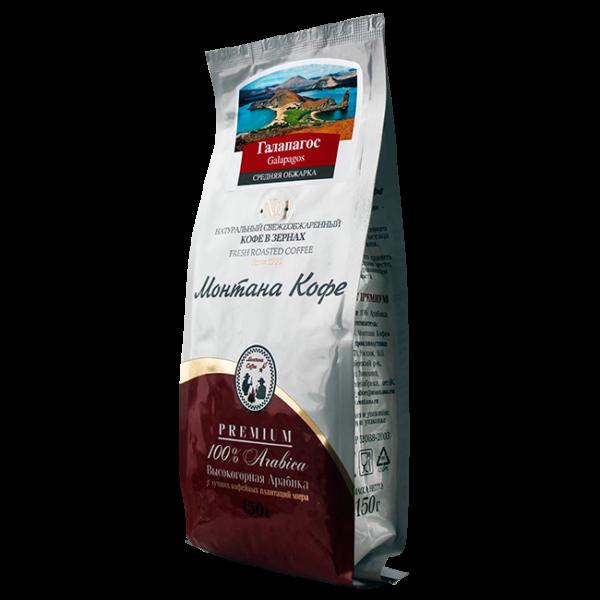 Кофе Монтана Галапагос 150 гр (в зернах) Монтана кофе