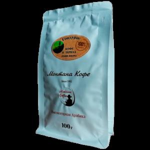 Кофе Монтана Гондурас 100 гр (в зернах) Монтана кофе