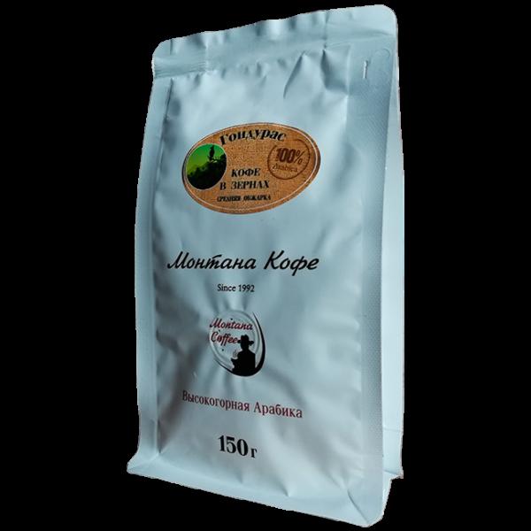 Кофе Монтана Гондурас 150 гр (в зернах) Монтана кофе