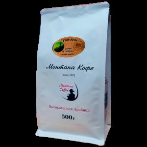 Кофе Монтана Гондурас 500 гр (в зернах) Монтана кофе