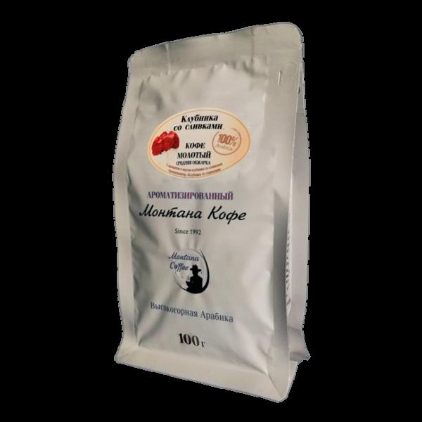 Кофе Монтана Клубника со сливками 100 гр (молотый) Монтана кофе