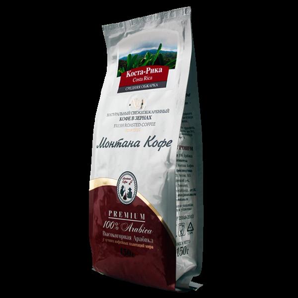 Кофе Монтана Коста-Рика 150 гр (в зернах) Монтана кофе
