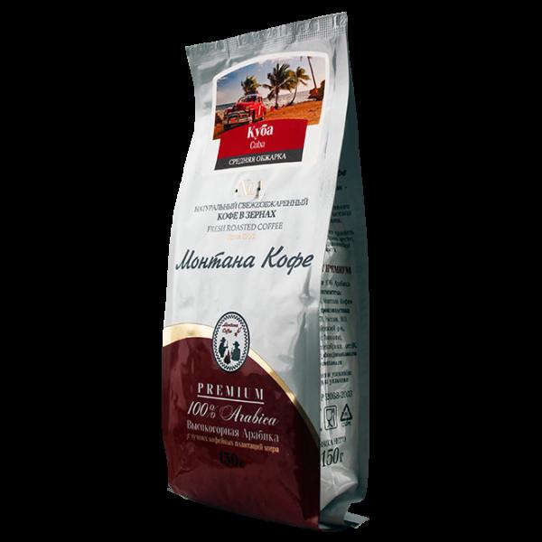 Кофе Монтана Куба 150 гр (в зернах) Монтана кофе