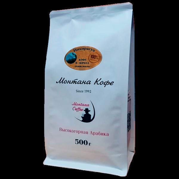 Кофе Монтана Никарагуа 500 гр (в зернах) Монтана кофе