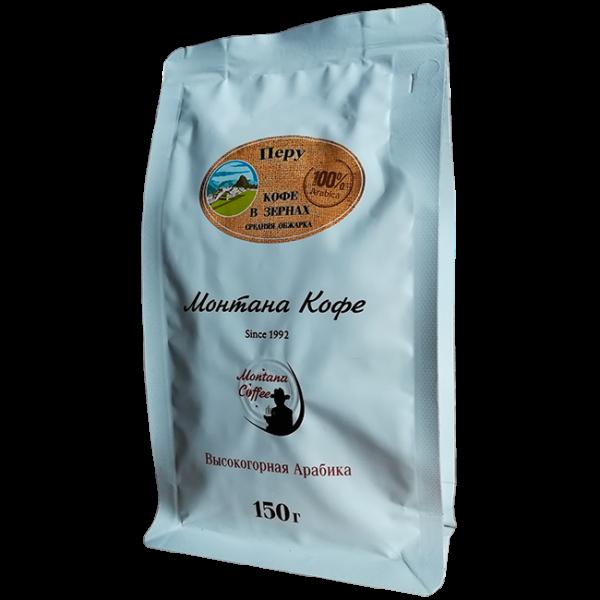 Кофе Монтана Перу 150 гр (в зернах) Монтана кофе