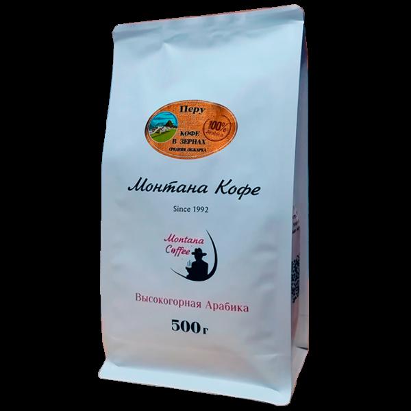 Кофе Монтана Перу 500 гр (в зернах) Монтана кофе