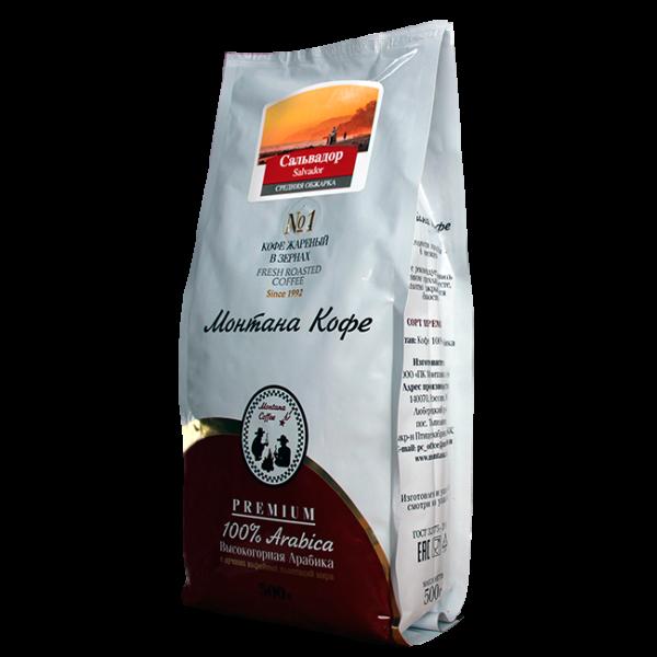 Кофе Монтана Сальвадор 500 гр (в зернах) Монтана кофе