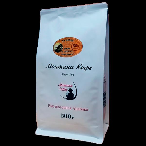 Кофе Монтана Уганда 500 гр (в зернах) Монтана кофе