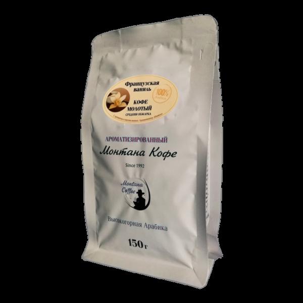Кофе Монтана Французская ваниль 150 гр (молотый) Монтана кофе