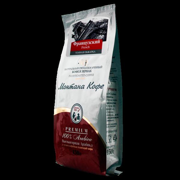 Кофе Монтана Французский кофе 150 гр (в зернах) Монтана кофе