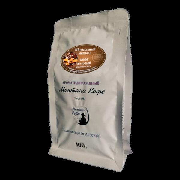 Кофе Монтана Шоколадный Миндаль 100 гр (молотый) Монтана кофе
