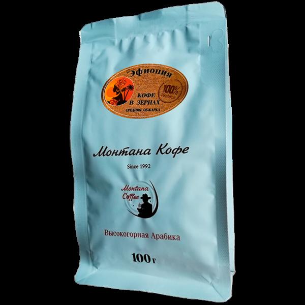 Кофе Монтана Эфиопия 100 гр (в зернах) Монтана кофе