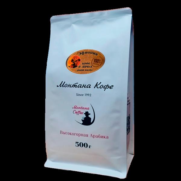 Кофе Монтана Эфиопия 500 гр (в зернах) Монтана кофе