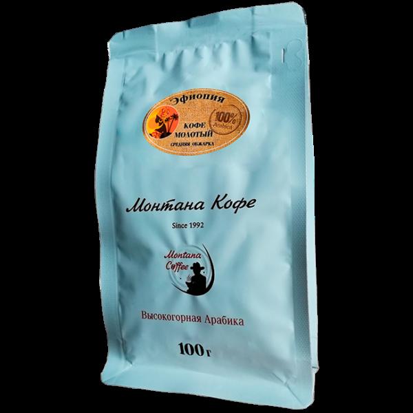 Кофе Монтана Эфиопия 100 гр (молотый) Монтана кофе