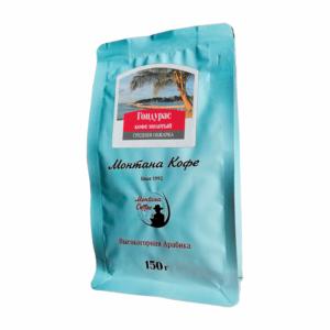 Кофе Montana Гондурас молотый 150 гр м/у