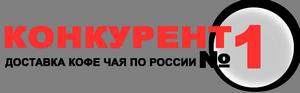 КОНКУРЕНТ №1
